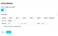 DevOps平台